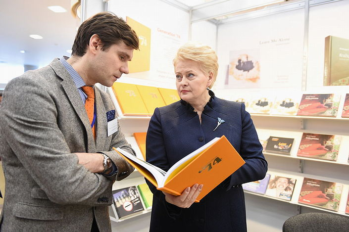 KAUNAS PHOTO MK_G 74 & President of Lithuania_705